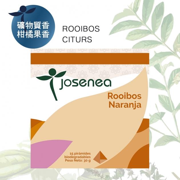 JS07 荷西的家有機橙香國寶茶 1