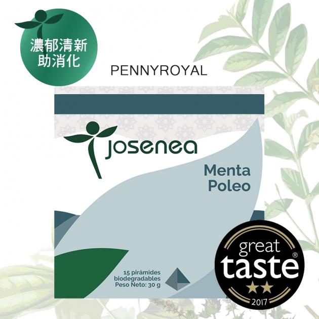 JS04 荷西的家有機普列薄荷茶 1